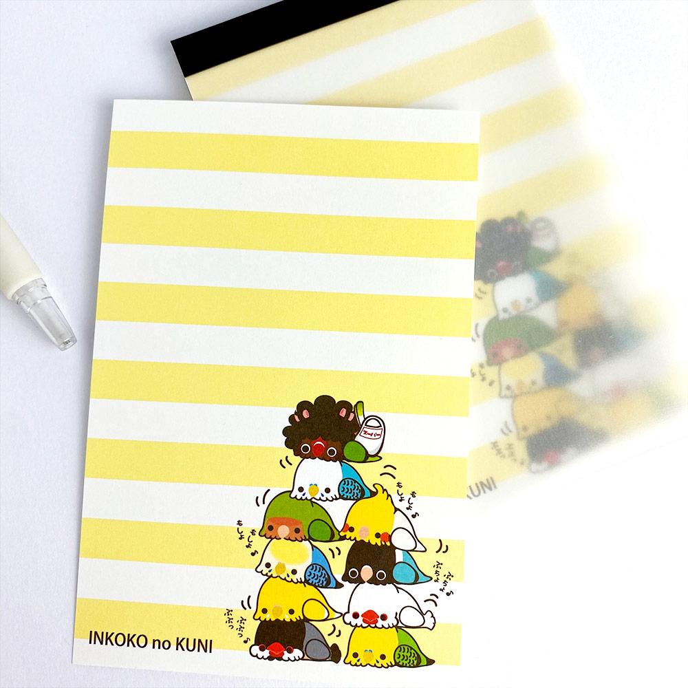 【いんこっこのくに】メモ帳・もしょっ子集合・イエロー/多種