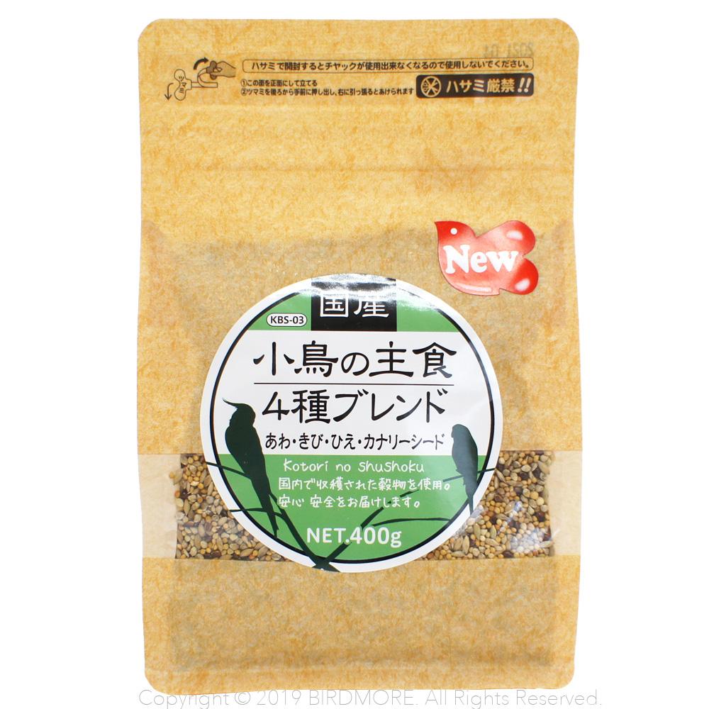 9994514【クロセ】国産・小鳥の主食/4種ブレンド