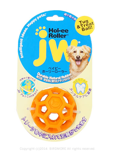 9994971【JW】ベイビーホーリーローラー/オレンジ