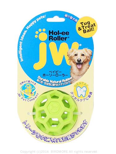 9994973【JW】ベイビーホーリーローラー/グリーン