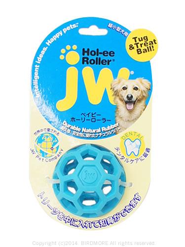 9994974【JW】ベイビーホーリーローラー/ブルー