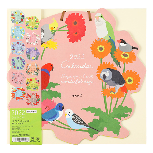 9995529【MIDORI】2020年 壁掛カレンダー ダイカット トリ柄 30187-006