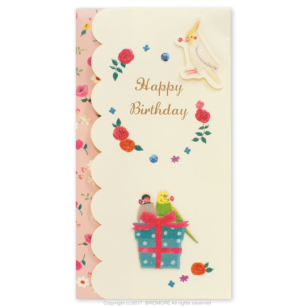 9996834【oriental berry】ハンドメイド祝儀袋 誕生日お祝い/オカメ・セキセイ・文鳥 SG-6473◆クロネコDM便可能