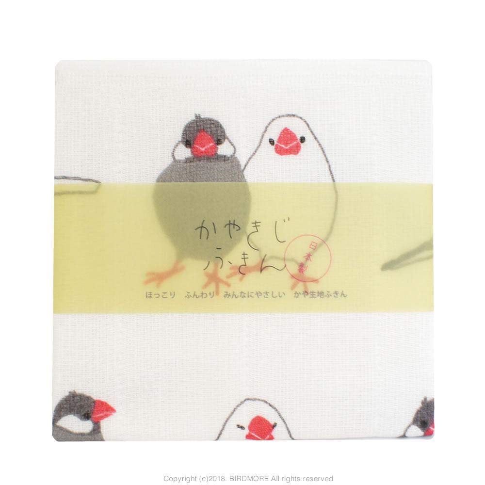 9997161【フレンズヒル】かや生地ふきん/さくらぶんたづくし ◆クロネコDM便可能