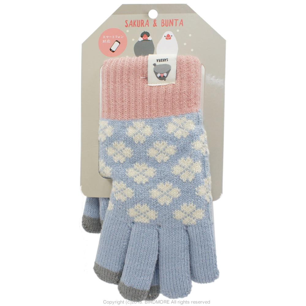 9997260【フレンズヒル】スマホ用手袋・ライトブルー/さくらとぶんた