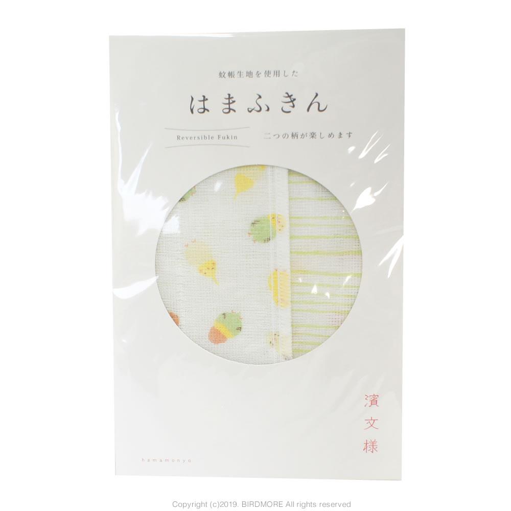 9997387【濱文様】はまふきん/インコ並べ◆クロネコDM便可能