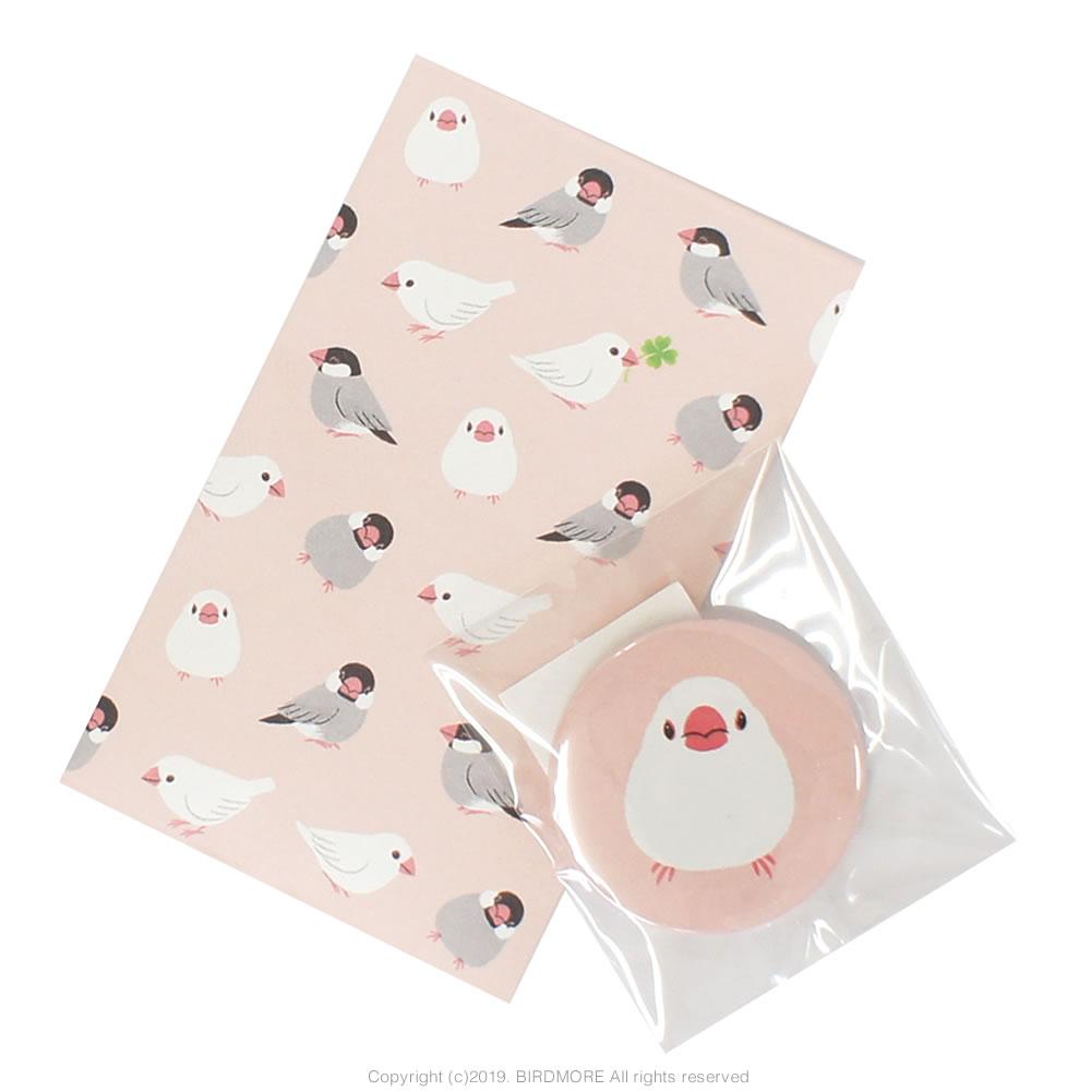 9997531【マルアイ】ぽちギフト・缶バッジ/文鳥◆クロネコDM便可能