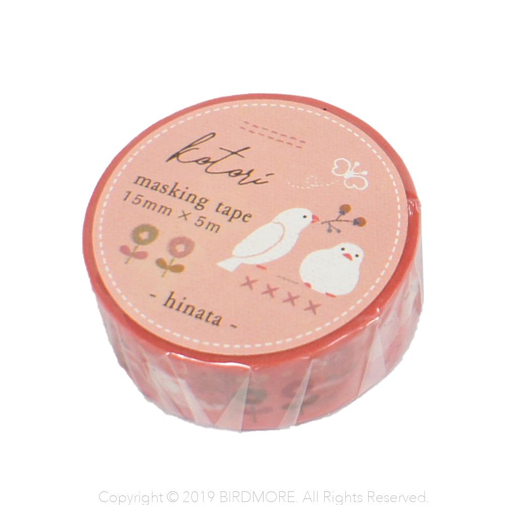 9997732【エヌビー社】kotoriマスキングテープ/ひなた・文鳥 3985202