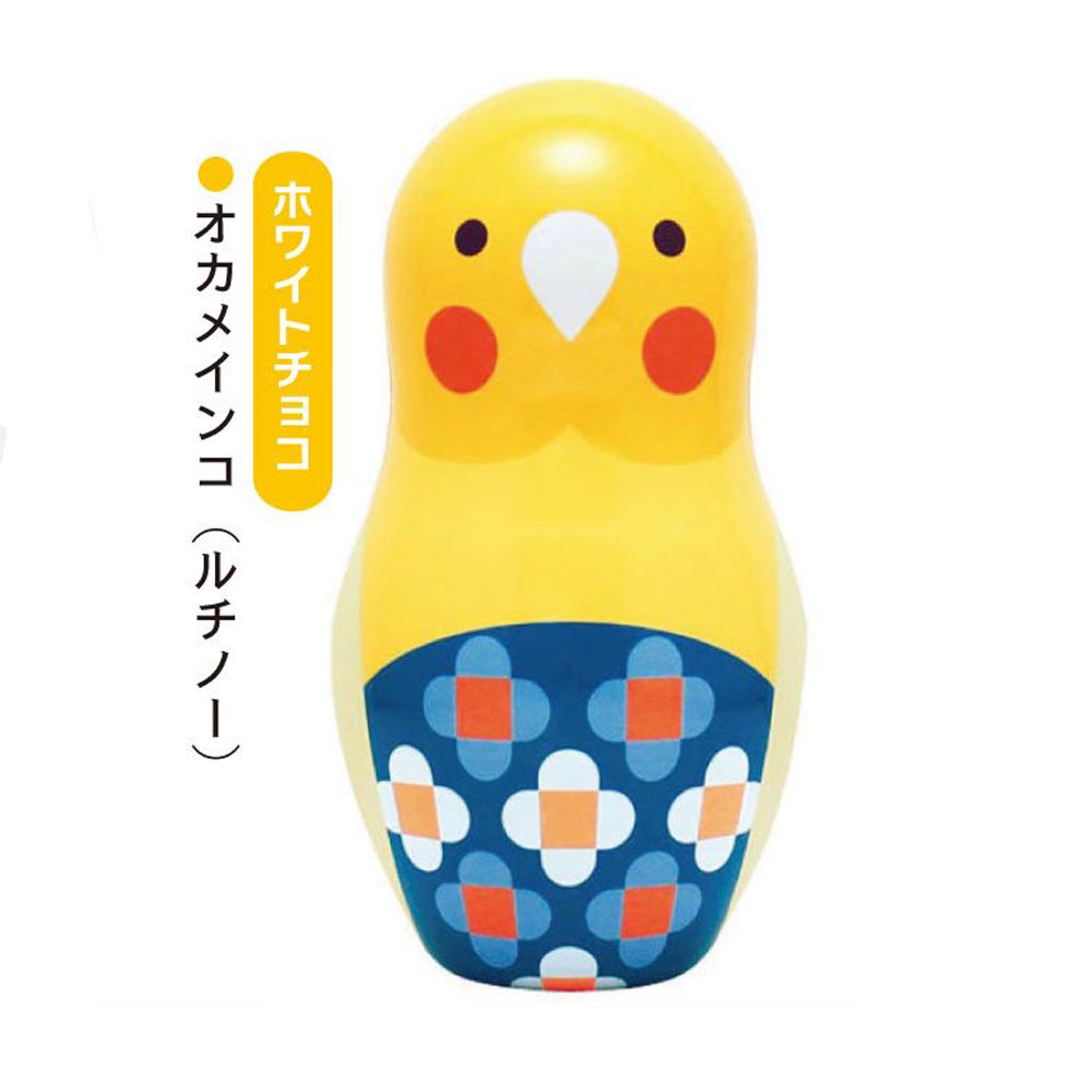 9997761【KOTORITACHI】コトリョシカ缶チョコ/オカメインコ