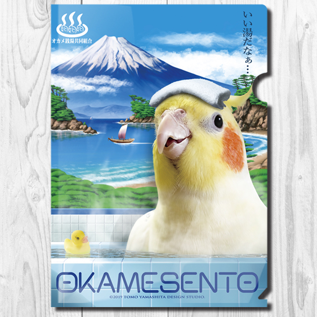 9997829【TOMO YAMASHITA DESIGN STUDIO】A4クリアファイル/オカメ銭湯◆