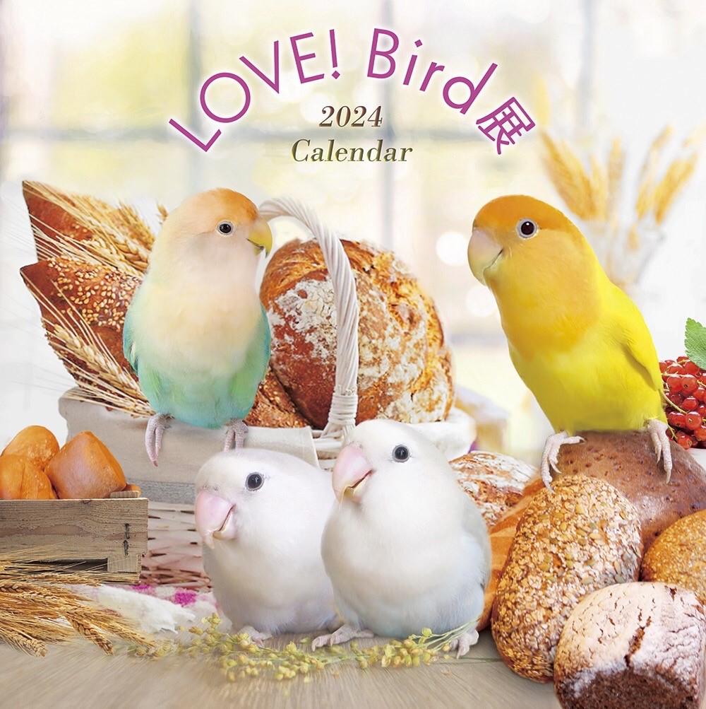 9997914【LOVE!Bird展】 LOVE!Bird展 2021Calendar◆