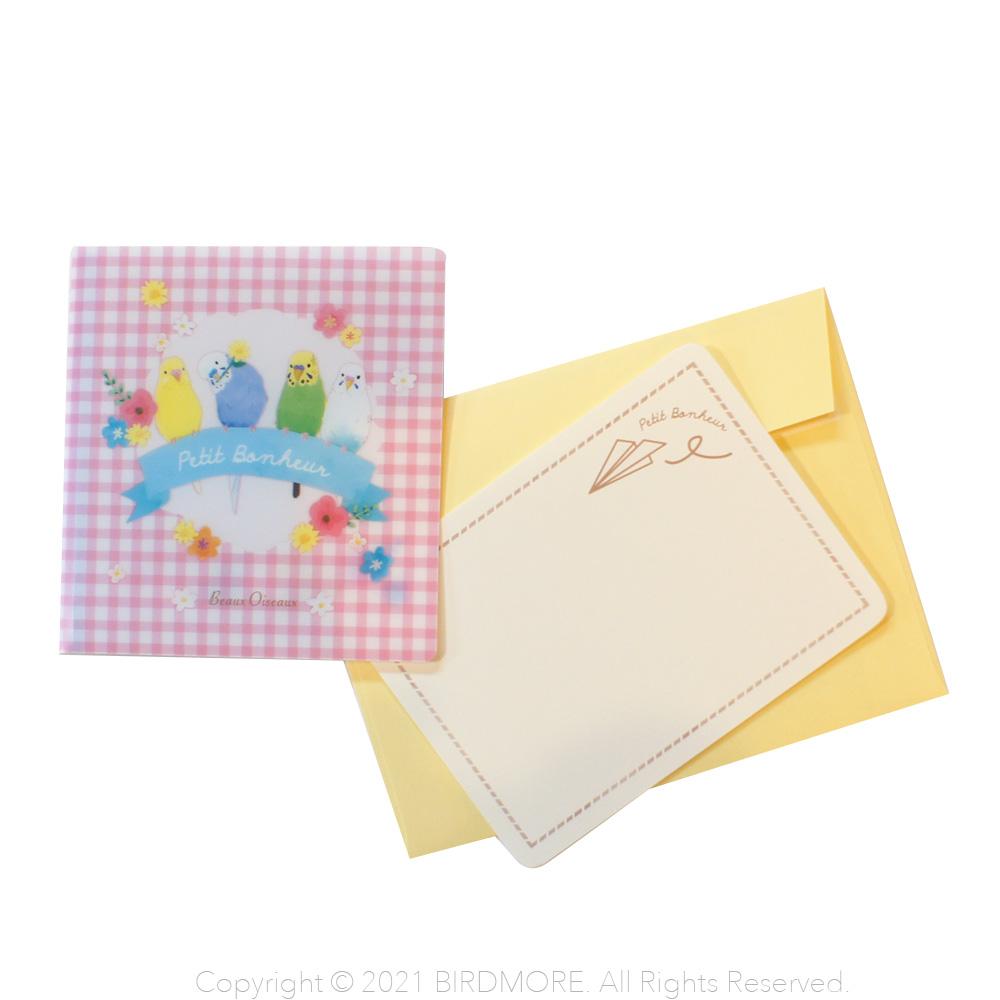9998109【oriental berry】抗菌マスクケース付カード/セキセイインコ G-7539◆