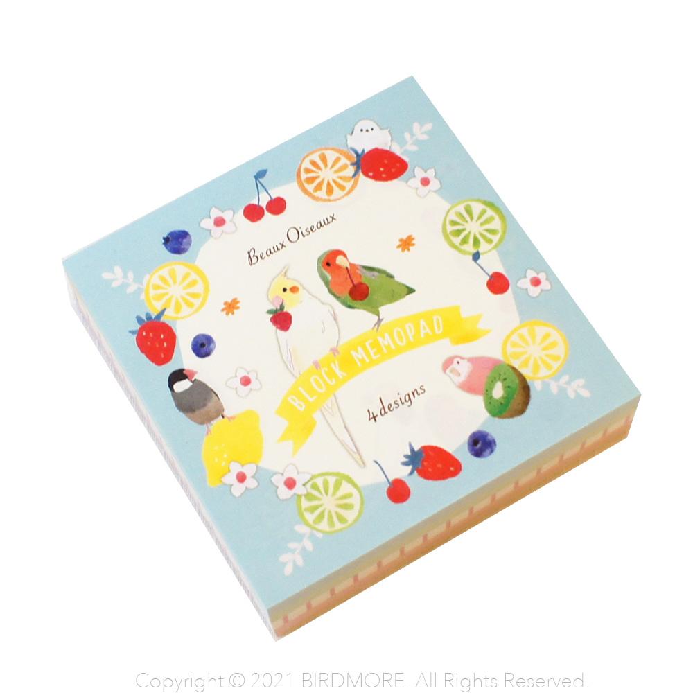 9998114【oriental berry】ブロックメモパッド/小鳥とフルーツ MP-7696