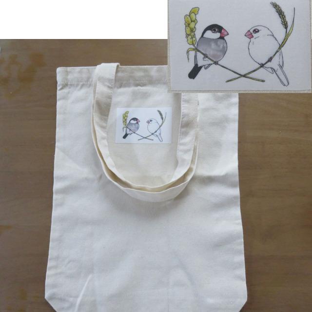 【親馬鹿倶楽部】布製エコバック/文鳥◆