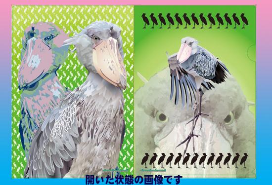 【ぴよぴよブランド】A4クリアファイル/ハシビロコウ◆