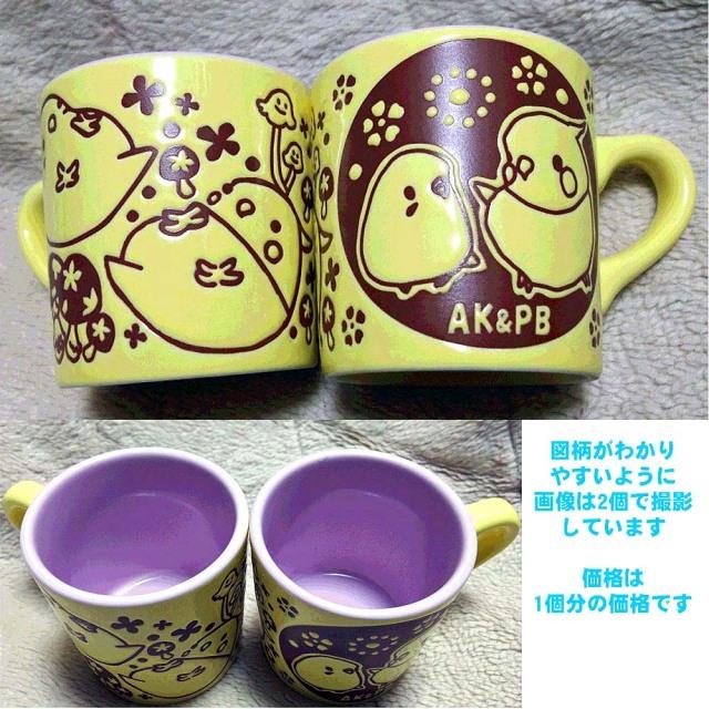 【ぴよぴよブランド】マグカップ/オカメ・セキセイ