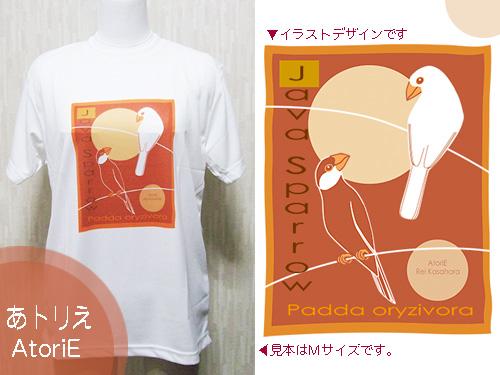 【あトリえ】★半袖TシャツS/文鳥