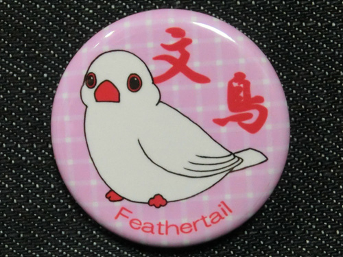 【Feather Tail】缶バッチ1赤/文鳥・白◆