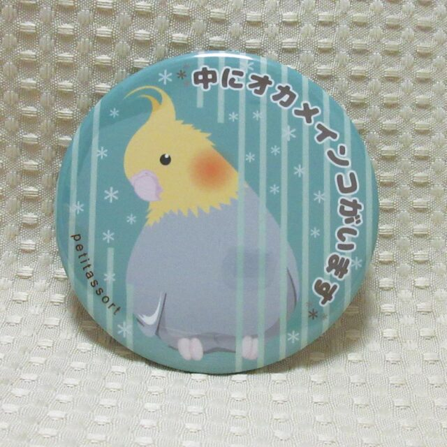 【petitassort】缶バッジ/オカメインコ・ノーマル◆
