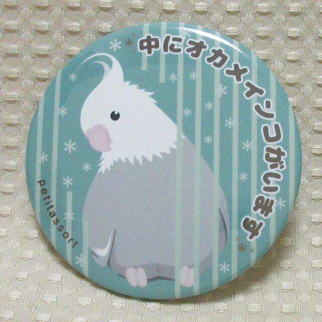 【petitassort】缶バッジ/オカメインコ・ホワイトフェイス◆