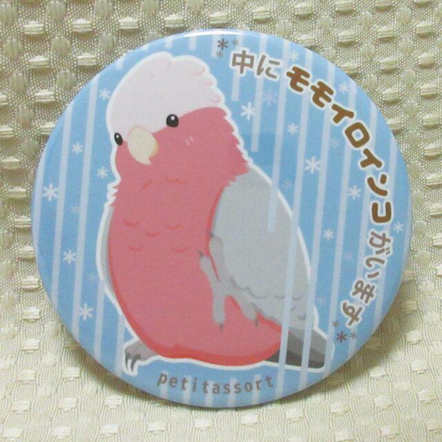 【petitassort】缶バッジ/モモイロインコ◆