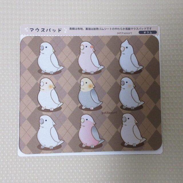 【petitassort】マウスパッド/オウム&オカメインコ