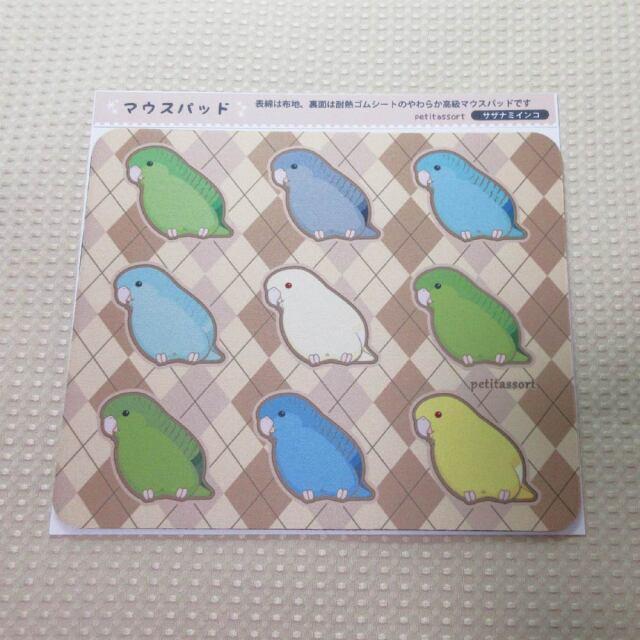 【petitassort】マウスパッド/サザナミインコ