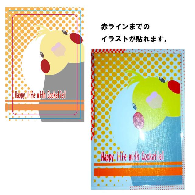【まぢかるどりぃまぁ】カードサイズシール/オカメ・ノーマル◆
