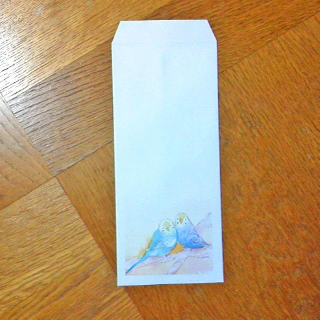 【ぴよぴよガオー】★長4封筒/セキセイ3◆