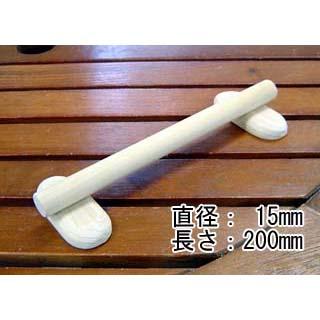 【おかめほんぽ】ココちゃんとまり木20cm/ラブバ用