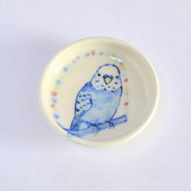 【小鳥雑貨はとはな】★豆皿/セキセイインコ・ブルー♂