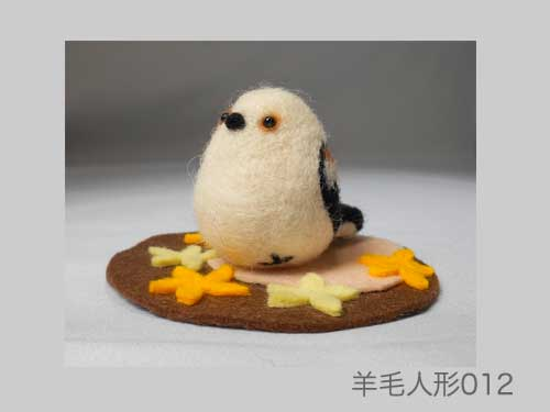 【珠とり屋】★羊毛人形012・茶/シマエナガC