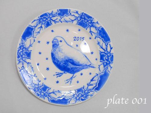 【珠とり屋】★クリスマスプレート001青/文鳥