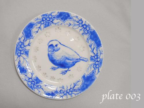 【珠とり屋】★クリスマスプレート003青/文鳥
