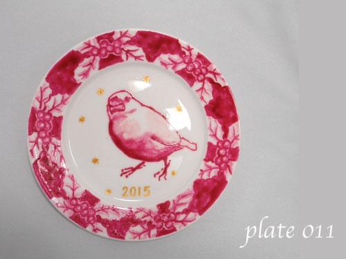 【珠とり屋】★クリスマスプレート011赤/文鳥