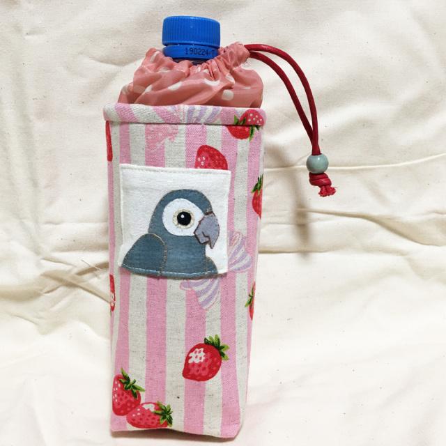 【トリずきん】★ぺットボトルケース/ヨウム