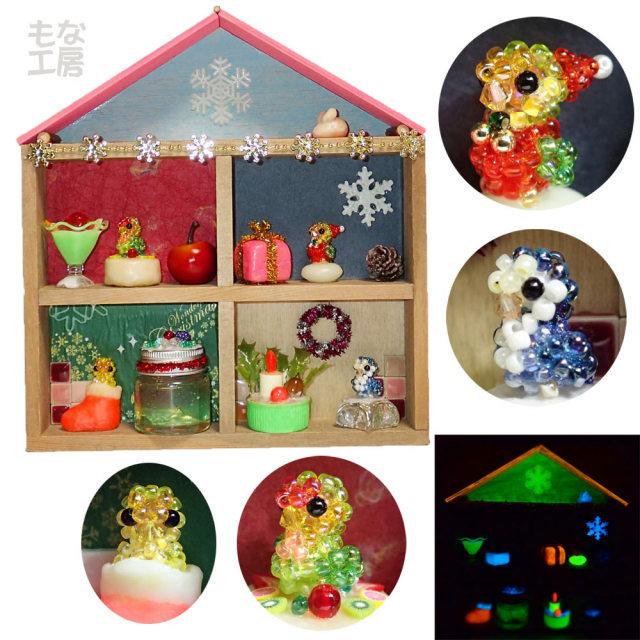 【もな工房】★クリスマスBOX/コザクラ