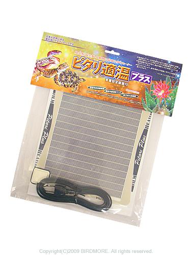 9990266【みどり商会】ピタリ適温2号