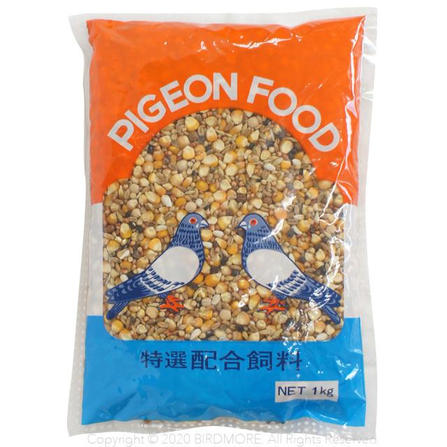 9990811【日本鳩飼料研究所】ハトのえさ 1kg
