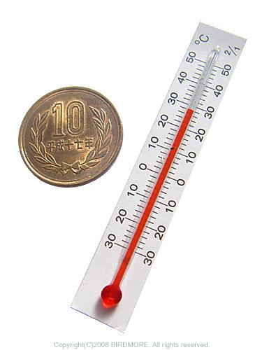 9990846【クレセル】簡易温度計/横表示