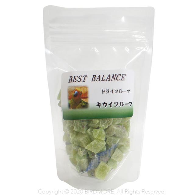 9992999【BEST BALANCE】キウイフルーツ 70g