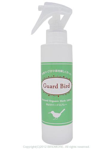 9993772【パピエ・C】Guard Bird (鳥用虫よけハーブスプレー)