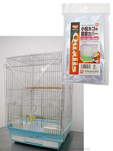 9993800【ペッツイシバシ】小鳥カゴの防寒カバー・Mサイズ◆