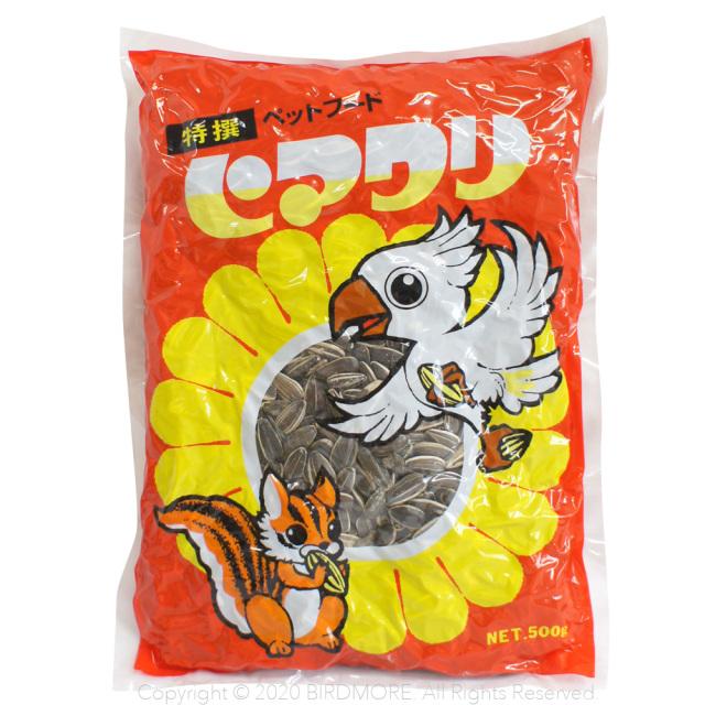 9994110【ハチマルペット商会】特選ひまわり 500g