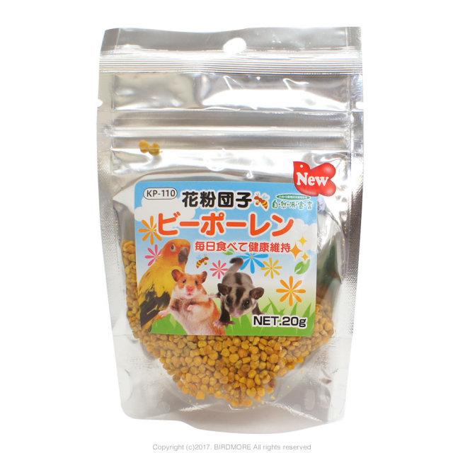 9995364【クロセ】花粉団子ビーポーレン