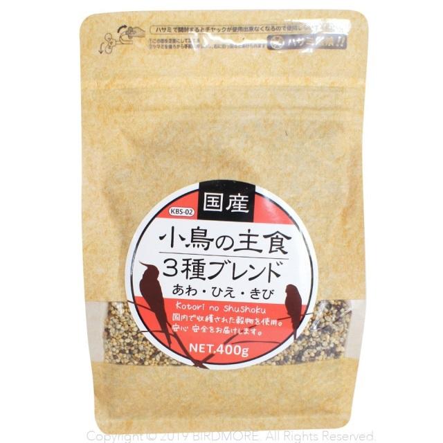 9995499【クロセ】国産・小鳥の主食/3種ブレンド