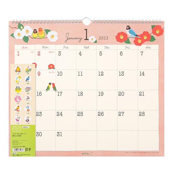 9995533【MIDORI】2022年 壁掛カレンダー(L)トリ柄 31215-006