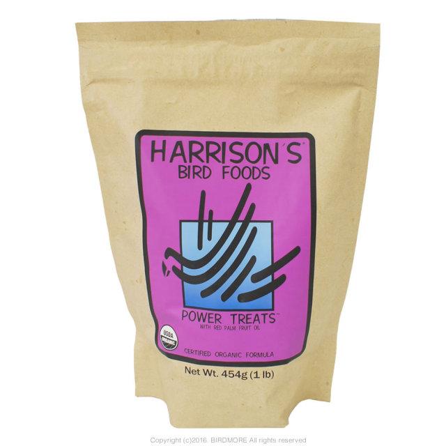 9996010【Harrisons】 パワートリーツ/大粒・454g
