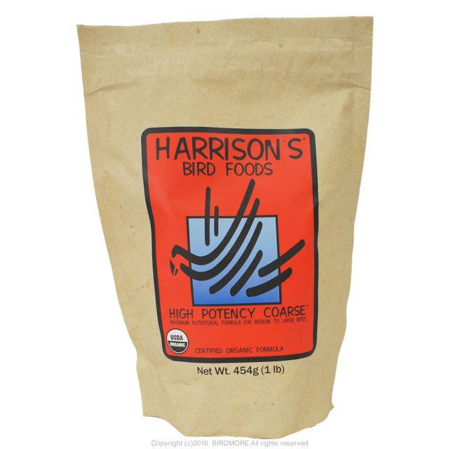 9996013【Harrisons】 ハイポテンシー・コース/大粒・454g