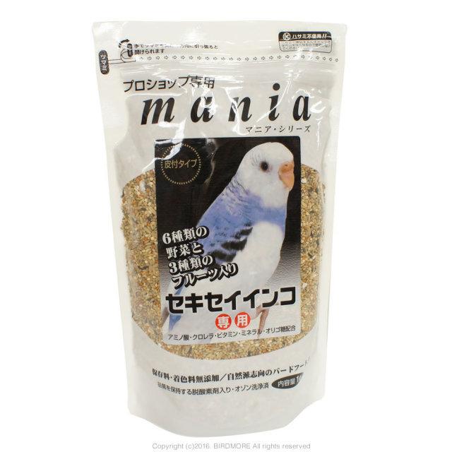 9996109【クロセ】マニア/セキセイインコ専用 1L